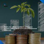 Сервис подбора инвестиционного портфеля